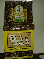Arabic Gulf Coffee